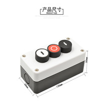 Outdoor IP45 Electric Push Button For Barrier Gates And Gate Openers Commercial Garage Door Opener Three