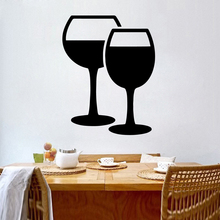 Fashion Red wine Environmental Protection Vinyl Stickers Removable Wall Sticker Bedroom Nursery Decoration