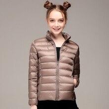 Women's Winter Down Jackets 2019 New 90% White Duck Down Coat for Woman Ultra Light Female Jacket Parkas Casaco Feminino цены онлайн
