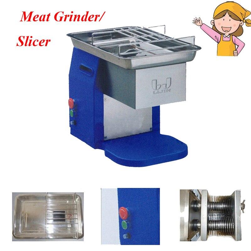110V220V/240V Commercial Use Meat Grinder Hot Sale Foor Processor for Meat 250KG per hour +Steady QX wavelets processor