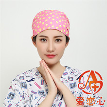 NEW- Hospital Floral printing Cotton Medical Cap Dental Clinic Surgical Cap for Women Medical Accessories Scrub Surgical Cap 2016 clinic new hospital adjustable surgical cap medical scrub caps for women doctors and nurse long hair 100
