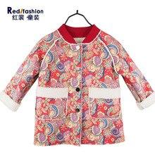 WENDYWU 2016 winter lamb wool coat a creative child antique suede coat boys girls warm jacket