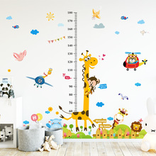 100piece 1.8m baby height sticker removable stickers childrens room bedroom wall decoration wallpaper self-adhesive warm