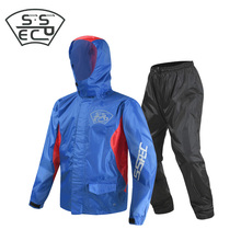 SSPEC Motorcycle Waterproof Raincoat Motocross Riding Ventilate Sports Rain Pants Suit Suits with LED