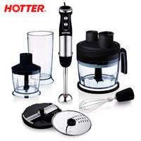 Más caliente HX-2048 batidora de Cocina eléctrica mezcladora batidora de huevos molinillo de carne procesador de alimentos uso doméstico
