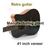 Folk guitar 41 inch Chinese wind retro veneer pattern carved matte hand rub color