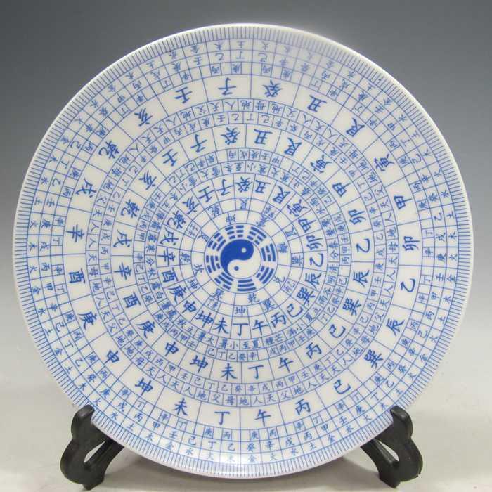Rare Collectibles ancien travail manuel porcelaine dessin boussole chinoise plaque à potins