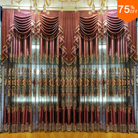 Luxury Euro Curtain Embroidery style for Double window together in Living Room Coffee Red Colorful Fuzzing Embroidery Drapery