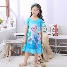 Disney princess vestido de noite de verão crianças crianças de pijama em casa roupas de bebê dos desenhos animados Congelado Elsa camisola menina sleepwear robe