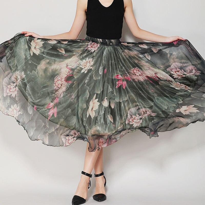 Шелковая юбка с поясом