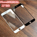 Tempered Glass For Iphone 6 / 6s / 7 4.7 inch 6 / 6s / 7 plus 5.5 inch Black and white Film Apple Full Screen Printing Film I