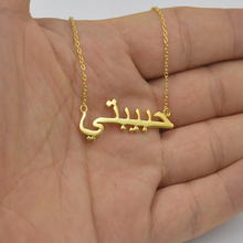 4037a507b7973 Buy necklaces persian and get free shipping on AliExpress.com