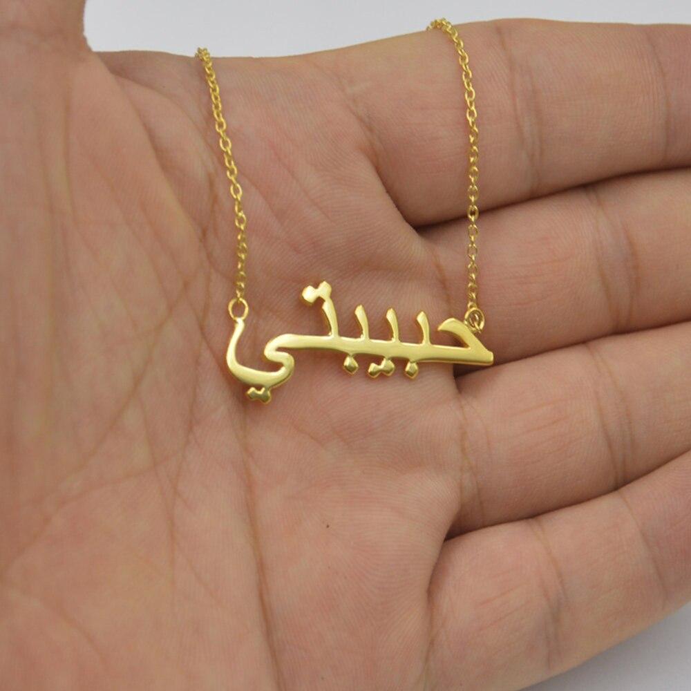 Romantische Geschenk Benutzerdefinierte JEDE Faszinierende Personalisierte Name Arabisch Halsband Handschrift Unterschrift Schmuck Maßgeschneiderte Halskette