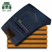 AFS JEEP Cashmere Inner Winter 2015 Men's Jeans,Keep Warmly Winter Original Brand Very Hot Thick  Denim Pants,New Trousers