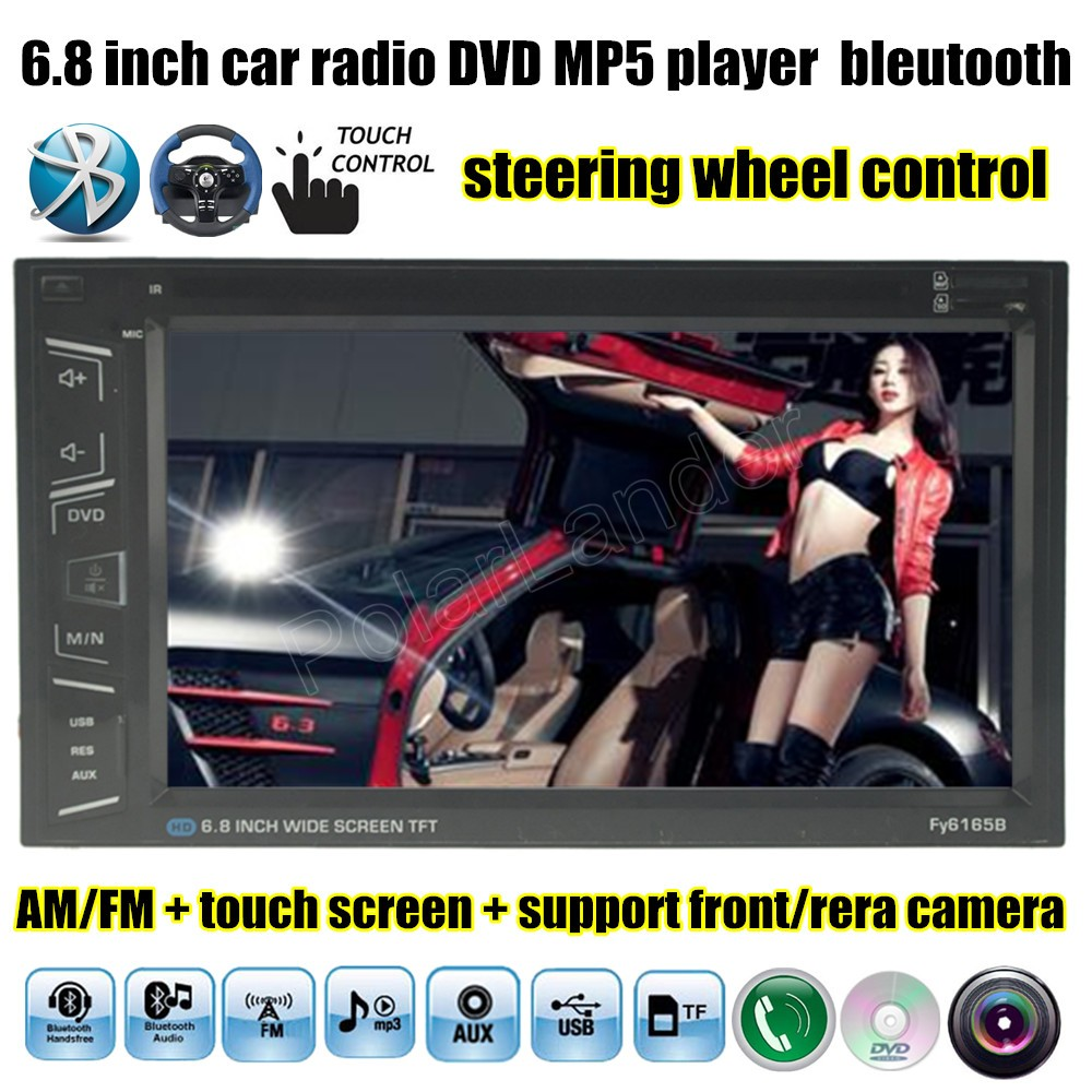Support Front Rear Camera 6 8 Inch 2 Din Car Dvd MP5 Player Bluetooth USB AM