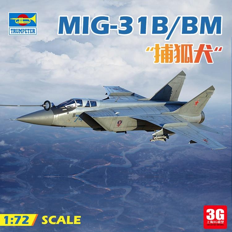 1/72 Russian MiG-31B/BM Foxhound Assembly Model 01680 цена