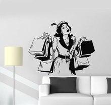 Vinyl wall applique retro girl shopping elegant woman fashion style sticker, clothing store mall decoration sticker  NH08