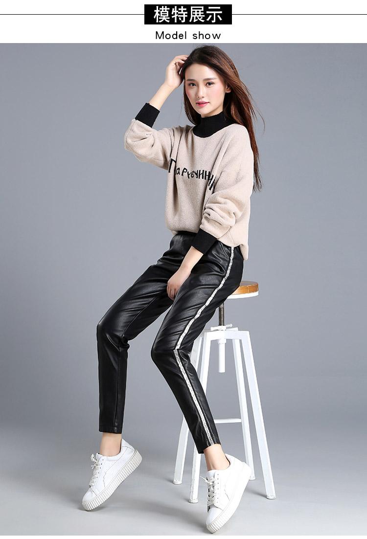 States Women's Trousers Fashion 24