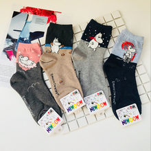 2018 New Autumn And Winter Women Mumin Moomin Socks Hippo Cartoon Animal Funny Middle Tube Footwear 1pair Drop Shipping 4colors(China)