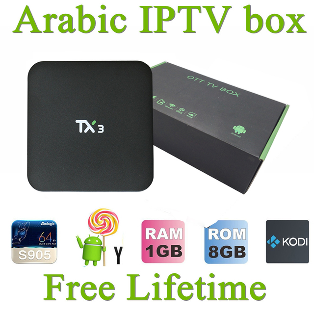 Arabic IPTV BOX support Arabic / English /Africa/ channels tv box,no subscription forever arabic iptv box Smart android tv box
