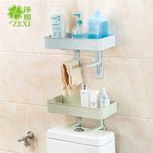 Image 2 - Creative Wall Mounted Storage Rack in Shower Room Mop Organizer Holder Brush Broom Suction on Wall Hanger Storage Rack Kitchen T
