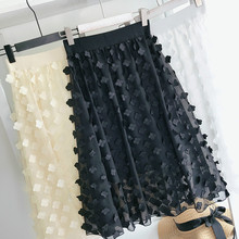 AcFirst Spring Women Fashion Black Skin Skirt High Waist Mesh Ruffles Mid-Calf Long Clothing A-Line Chiffon