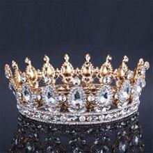 Винтаж барокко Queen King Невеста тиара Корона для Для женщин головной убор для выпускного Свадебные и короны, диадемы Украшения для волос Интимные аксессуары