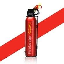 Новое прибытие Портативный Хо использовать держать автомобиль использовать порошок огнетушитель компактный огнетушитель для лаборатории отелей красный