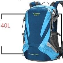 40L Outdoor Sport Bag, Waterproof Outdoor Camping Mochila, 1.2kg Waterproof Rain cover