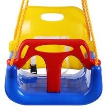 3 в 1 многофункциональные детские качели подвесные корзины детского сада детская площадка качели детские игрушки Качели открытый детские игрушки подарки