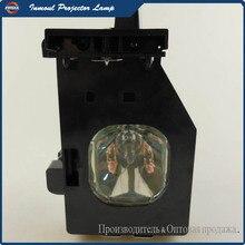 Original Projector Lamp Module TC-50LC10D for PANASONIC TY-LA10 / TC-50LC10D / TC-60LC10D