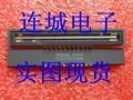 10pcs Free Shipping - TCD1703CG CDIP22 CCD LINEAR IMAGE SENSOR