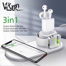 3で1ワイヤレス充電器iphone 8プラスx xs最大xr 10ワット高速airpods用のパッドの充電1リンゴの時計シリーズ5 4 3 2充電ドック