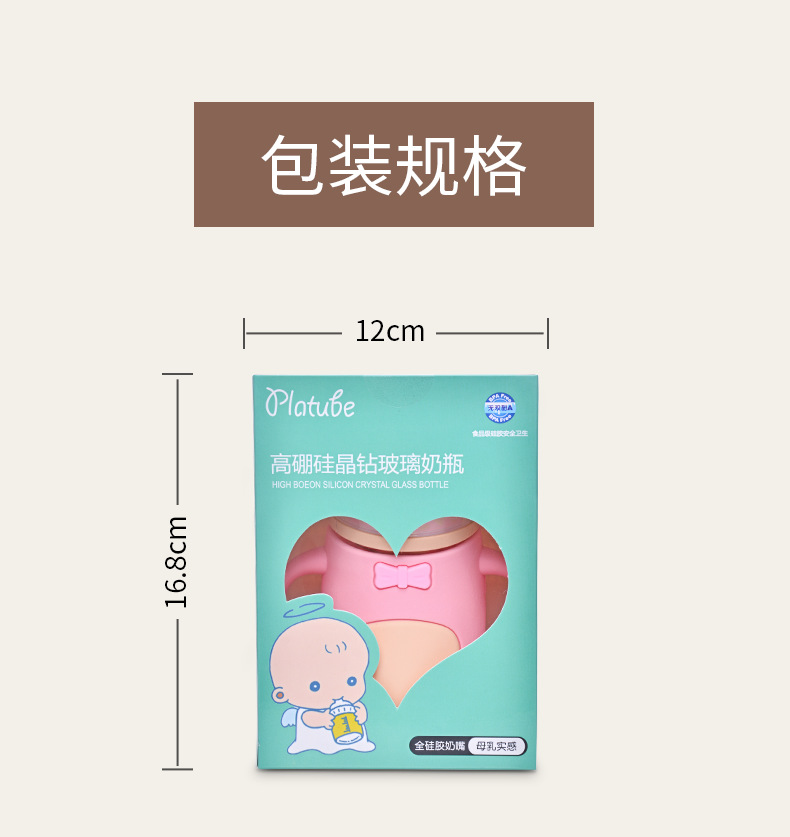 1028--559251342190_detail_21