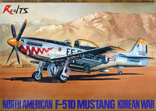 RealTS Tamiya Aircraft Model 1 48 Airplane NORTH AMERICAN F 51D 61044