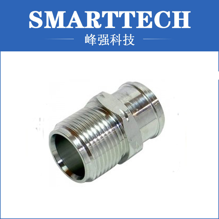 china made  Stroller components , chlid  appliances, cnc machine