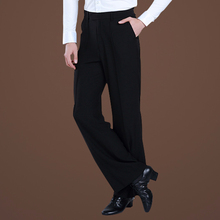 Male Dance Pants Professional Mens Latin Dance Trousers Samba Salsa Tango Cha Cha Modern Ballroom Performance Dance Costumes