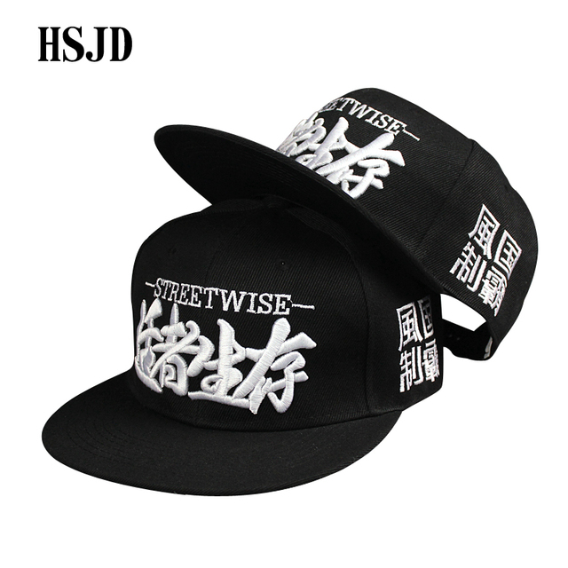 4b68bdaed42 High Quality Chinese Characters 3D Embroidery Baseball Caps 2018 New Summer  Brand Adjustable Hip Hop Snapback Hat Casual Bone