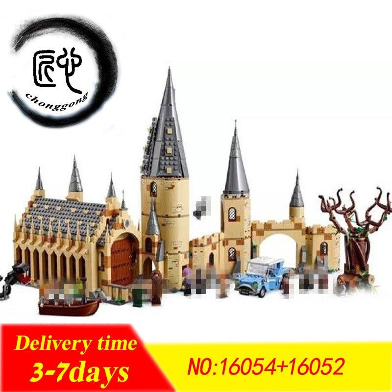 Nueva película Harry Hogwarts gran pared juego de figuras de Castillo de Harry Potter bloques de construcción modelo de regalo de juguete para chico-in Bloques from Juguetes y pasatiempos on AliExpress - 11.11_Double 11_Singles' Day 1