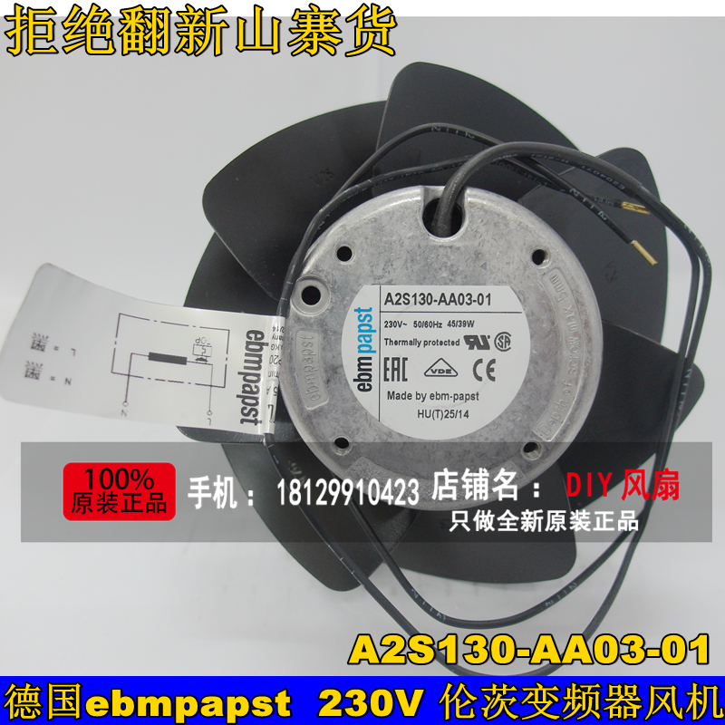 NEW FOR EBMPAPST A2S130-AA03-01AC220V thermostability cooling fan