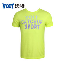 2017 VOIT Summer new sports Green and White t-shirt male breathable quick-drying short-sleeved shirt round neck Slim