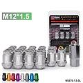 D1 Spec Auto Wheel  Lug Nuts Lock Silver M12xP1.5 20pcs With One Lock For HONDA TOYOTA LEXUS MITSUBISHI NU670-1.5