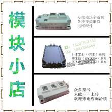 Please consult the FS100R12KT4G FS100R12KS4 FS100R12K FS100R12KE3 / price