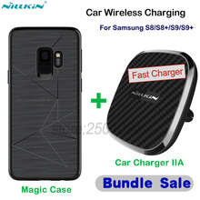 NILLKIN 10W Car Magnetic Wireless Fast Charger Car Charging Phone Holder+Magic Case for Samsung Galaxy S8 S9+ Plus Car-Charger