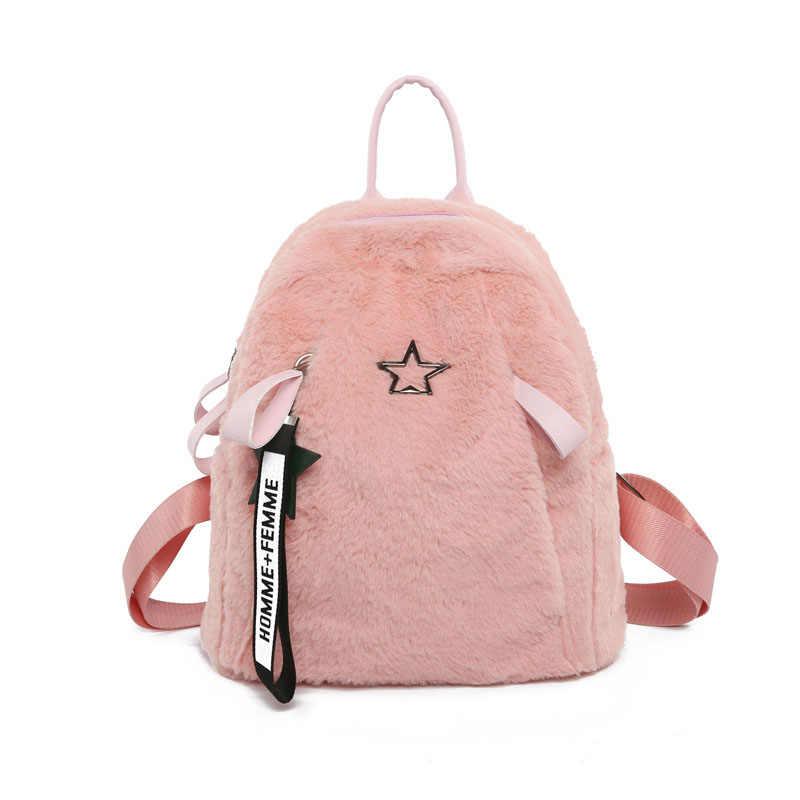 2018 для женщин рюкзак новый милый плюшевый рюкзак мини школьная сумка прекрасный Mochil твердые небольшой 0067