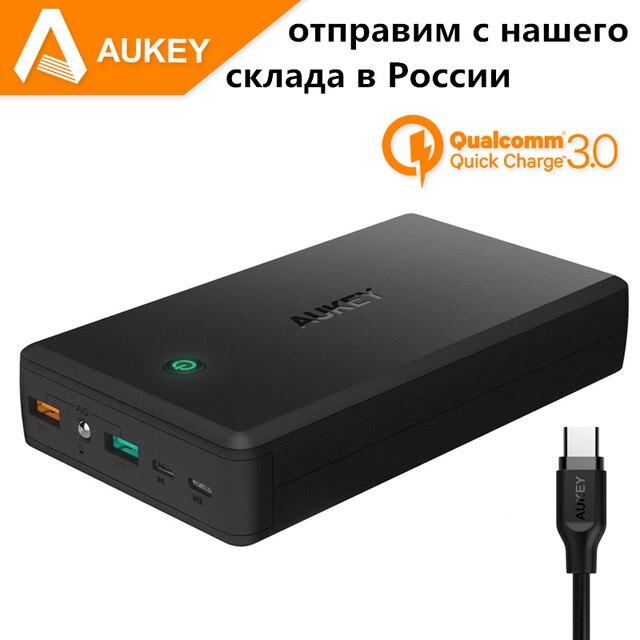 Aukey 30000 мАч Внешних Банка Мощность Для Qualcomm Быстрая Зарядка 3.0 Универсальное Портативное Зарядное Устройство Внешняя Батарея Двойной Выход USB