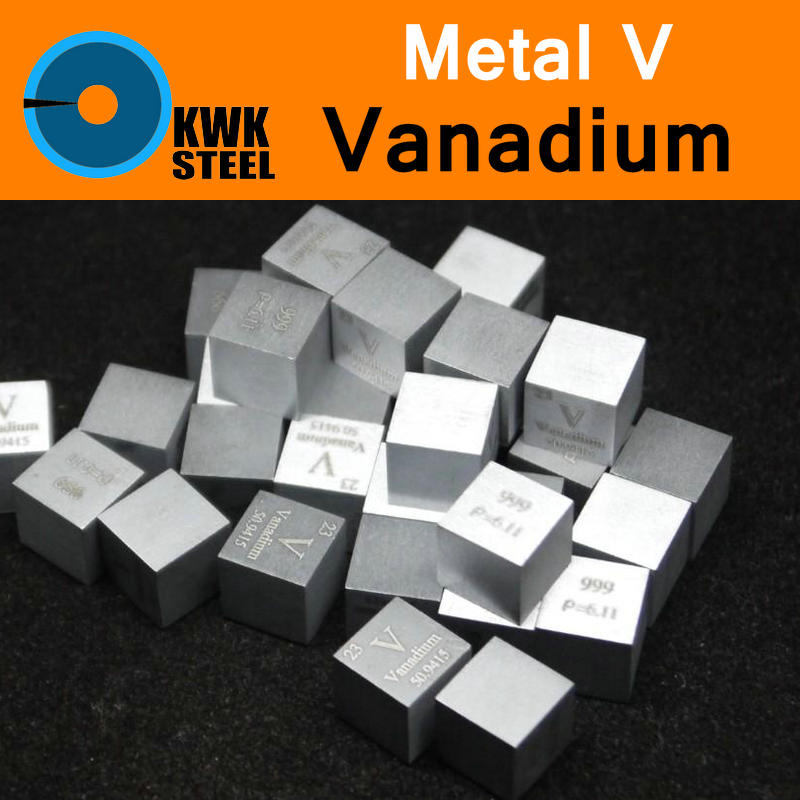 V Vanadium Cube Ball Bulk Glass Seal Pure 99.9% Periodic Table of Rare Metal Elements for DIY Research Study School Education