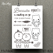 ZhuoAng Give your love design clear stamp / scrapbook rubber craft card seamless