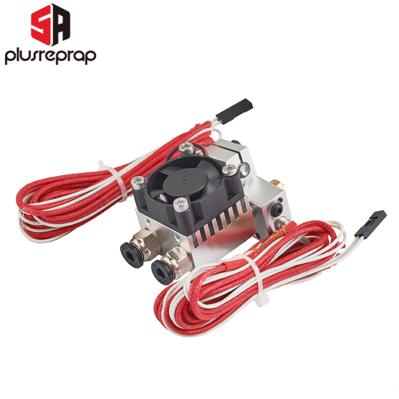 Chimera V6 Extruder Dual Head Remote Bowden HotEnd With Cooling Fan 2 In 2 Out Multi-extrusion 0.3/0.4/0.5/0.6/0.8/1.0mm 1.75mm