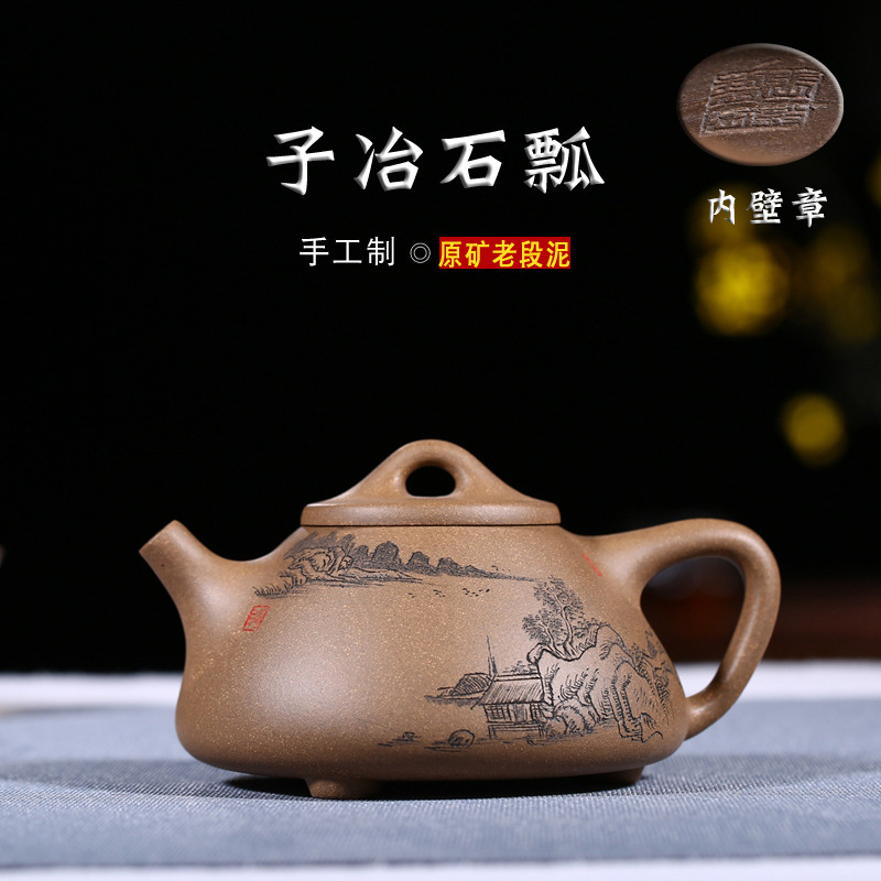 are recommended undressed ore old piece of mud stone mountain son and metallurgy ladle kung fu tea set gift the teapotare recommended undressed ore old piece of mud stone mountain son and metallurgy ladle kung fu tea set gift the teapot